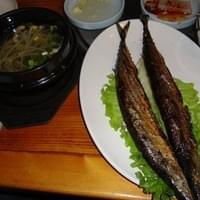 Ggong Chi Gui Fried Mackerel with Beansprout soup…