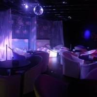 VIP Lounge/Private Party Room